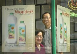 KK Cafe owners Jack and Margaret Chang developed the drink by accident three years ago.